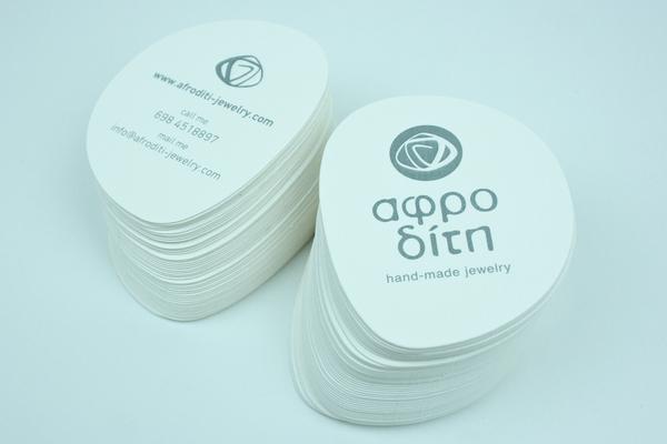 Aphrodite handmade jewelry logo design boofos for Handmade jewelry business cards