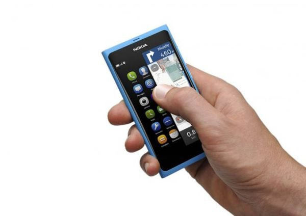 The New Smartphone Nokia N9