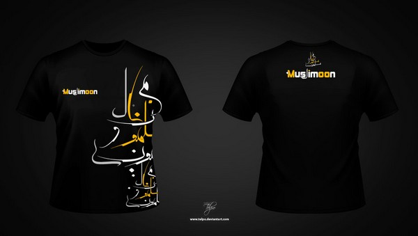 Muslimoon; design by Telpo
