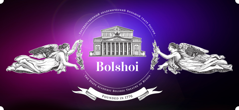 Against a colored backdrop - Bolshoi Theater