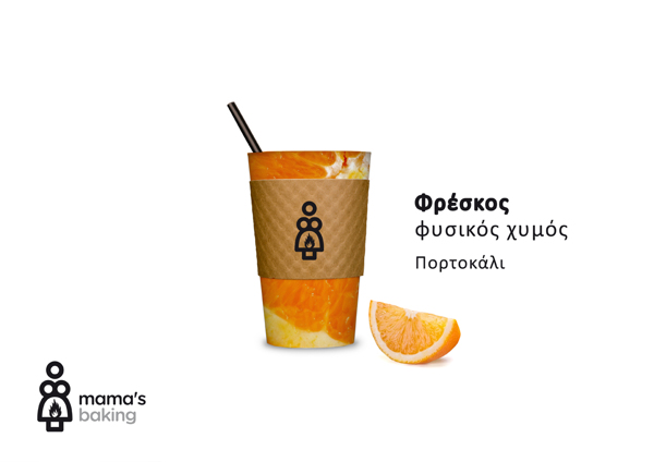 Ready to drink Orange Juice - Mama's Baking Product