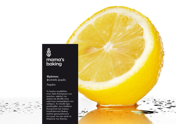 Mama's Baking serves Lemon Juice.