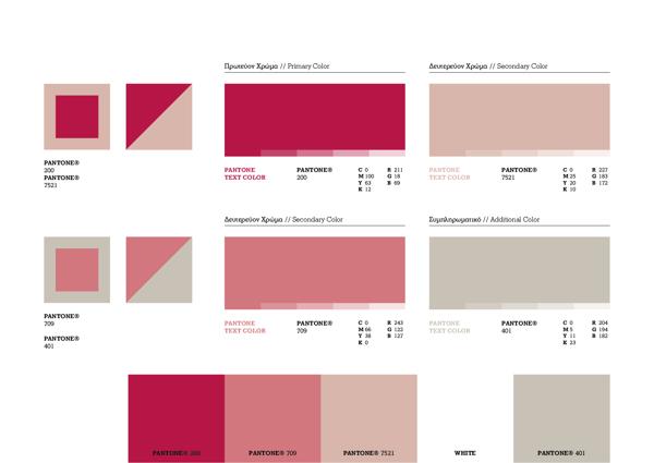 Color palette - Comeco
