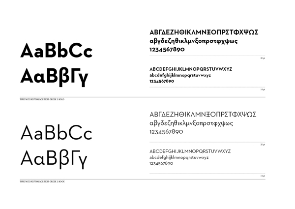 Font style: Cannibal - Comeco