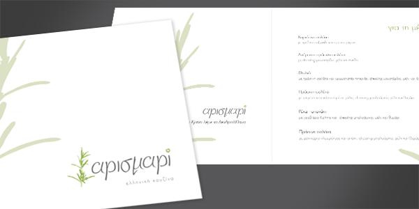 Arismari - Restaurant menu.
