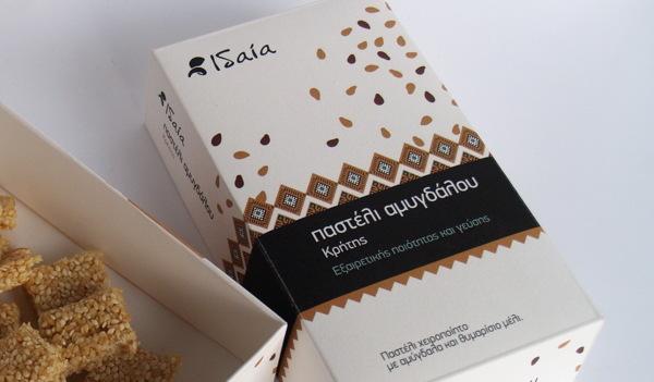 Product 5 - box