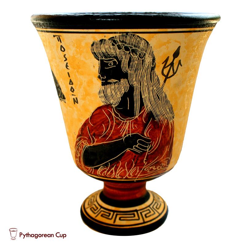 Poseidon - Pythagorean Cup